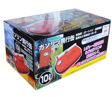 詳細写真02 ガソリン携行缶(10L対応)
