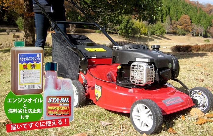 手押式 エンジン芝刈り機 グリーンカッター 製品画像