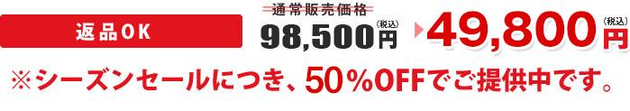 芝生専用転圧ローラー芝の転圧作業用(けん引型) DLR-980 価格